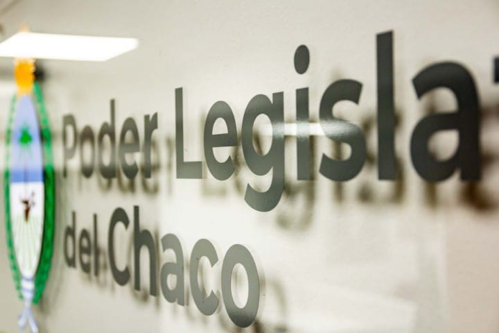 El Poder Legislativo extiende el receso administrativo extraordinario hasta el 28 de junio