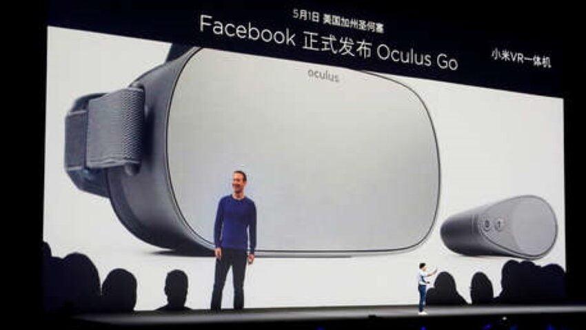 """La realidad virtual se desarrolla """"más rápido de lo previsto"""", según Mark Zuckerberg"""